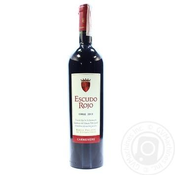 Wine Escudo rojo red dry 13% 750ml