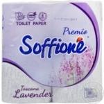 Папір туалетний Toscana Lavender Soffione 4рул