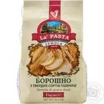 Мука La Pasta из твердых сортов пшеницы 1кг