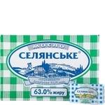 Масло сладкосливочное Селянське 63% 200г