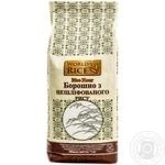 Flour World's rice 1000g