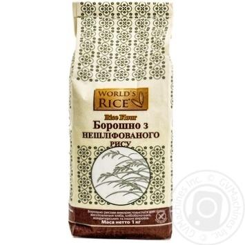 Мука World's rice из нешлифованного риса 1кг