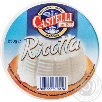 Сыр Castelli Рикотта 10% 250г - купить, цены на Фуршет - фото 1