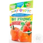 Vegetables pumpkin Golden kings of ukraine sun dried for diabetics 100g
