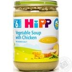 Hipp for children from 6 months with chicken soup 190g