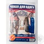 Чохол для одягу Helfer Темно-Синій із захистом150*60*10