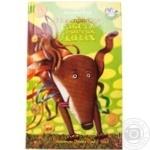 Книга дитяча Нові пригоди Ракети на чотирьох лапах Видавництво Старого Лева Читання для реготання