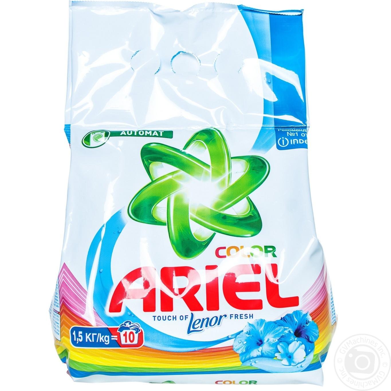 Laundry Detergent Powder Ariel Touch Of Lenor Fresh Color 1500g