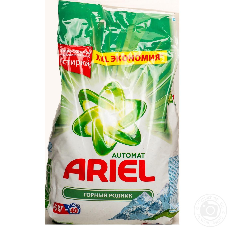 Laundry Detergent Powder Ariel Mountain Spring 6000g