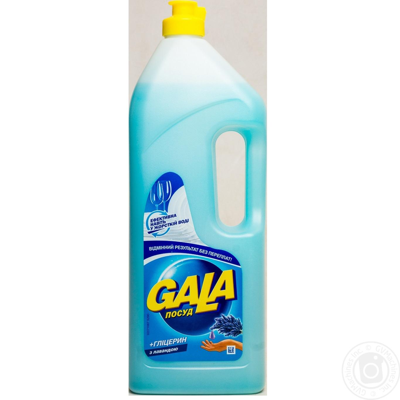 Средство для мытья посуды Gala Лимон 1000мл — жидкие средства — Metro  Интернет Магазин fe1e82dfa9c5b