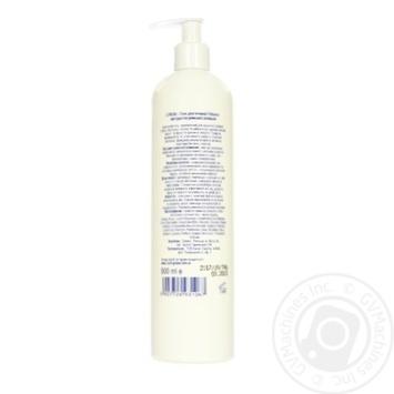 Гель O'roni для інтимної гігієни з екстрактом ромашки 500мл - купити, ціни на МегаМаркет - фото 4