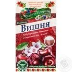 Tea Polissia tea fruit cherry packed 20pcs