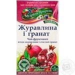 Tea Polissia tea fruit pomegranate packed 20pcs 40g