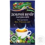 Tea Polissia tea herbal packed 20pcs 30g