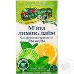 Tea Polissia tea lemon packed 20pcs 30g