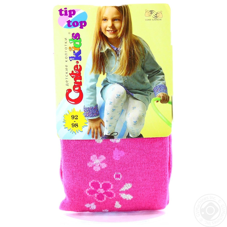 Колготки дет.Conte-kids Tip-Top 7С-78СП р.92-98 шт → Для дому ... ca311d4e810f2