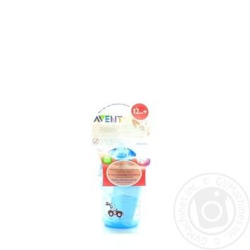 Чашка Avent з трубочкою 260мл з 12міс - купити, ціни на МегаМаркет - фото 1