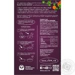 Булгур Жменька з зеленим горошком 200г - купити, ціни на МегаМаркет - фото 2
