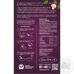 Кус-кус Жменька с грибами 200г - купить, цены на Фуршет - фото 2
