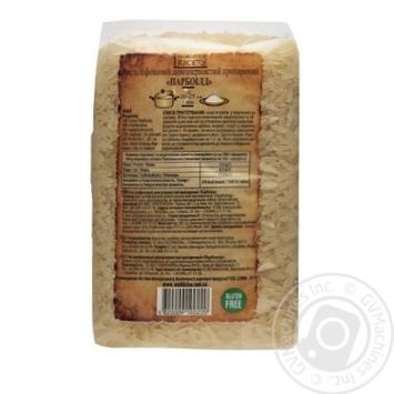 Рис World's Rice парбоілд довгозернистий пропарений шліфований 500г - купити, ціни на МегаМаркет - фото 2