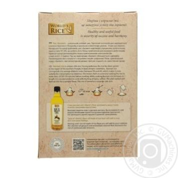 Рис Ворлдс Райс басмати длиннозерный в пакетиках 400г - купить, цены на Novus - фото 2