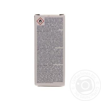 Микроспрей Glade Свежесть утра сменный баллончик 10мл - купить, цены на Ашан - фото 2