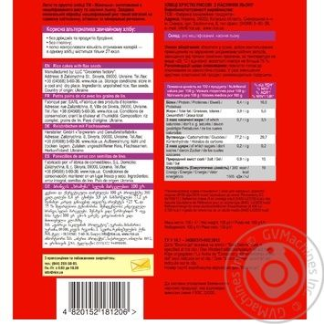 Хлебцы Жменька рисовые с семенами льна 100г - купить, цены на МегаМаркет - фото 2