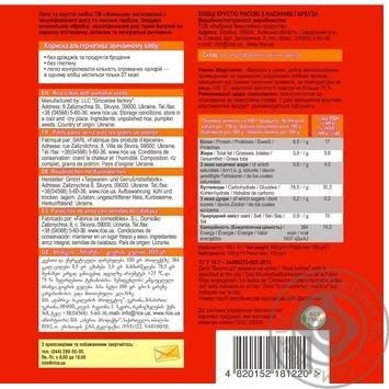 Crispbread Zhmenka for diabetics 100g packaged - buy, prices for Furshet - image 2