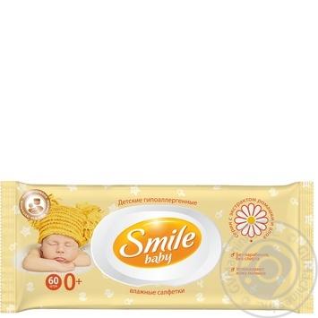 Салфетки влажные Smile Baby с экстрактом ромашки и алоэ 60шт 3 упаковки - купить, цены на МегаМаркет - фото 1
