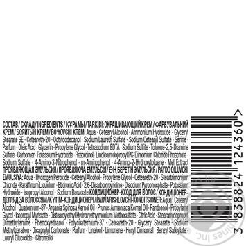 Краска для волос Palette Naturals 10-4 (254) Бежевый блондин 110мл - купить, цены на Novus - фото 4