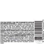 Краска для волос Palette Naturals 6-0 (500) Темно-русый 110мл - купить, цены на Novus - фото 2