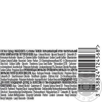 Краска для волос Palette Naturals 1-0 (900) Черный 110мл - купить, цены на Novus - фото 2