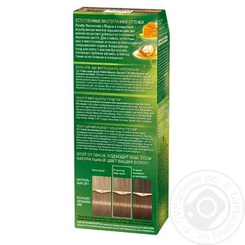 Краска для волос Palette Naturals 7-65 (465) Золотистый средне-русый 110мл - купить, цены на Novus - фото 3