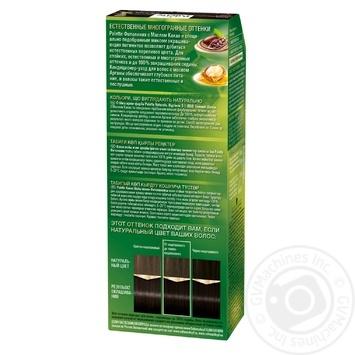 Краска для волос Palette Naturals 3-1 (850) Темный Шатен 110мл - купить, цены на Novus - фото 5
