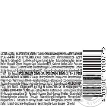 Краска для волос Palette Naturals 12-1 (253) Белый песок 110мл - купить, цены на Novus - фото 3