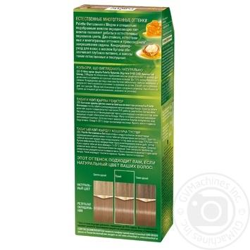 Краска для волос Palette Naturals 9-65 (265) Дымчатый Блонд 110мл - купить, цены на Novus - фото 3