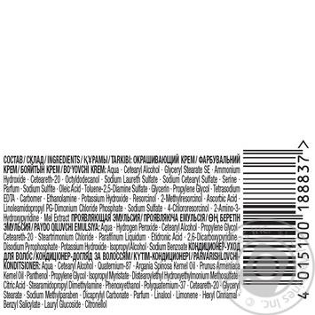 Краска для волос Palette Naturals 9-65 (265) Дымчатый Блонд 110мл - купить, цены на Novus - фото 2