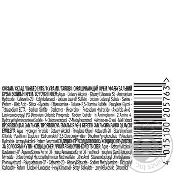 Крем-фарба для волосся Palette Naturals 9-1 Холодний Світло-русявий 110мл - купити, ціни на МегаМаркет - фото 2