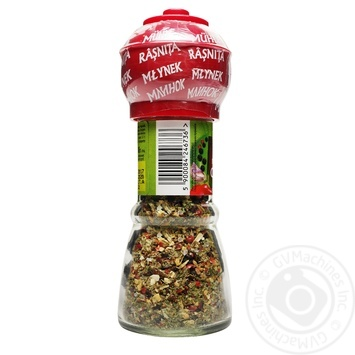 Spices Kamis for salad 38g - buy, prices for Novus - image 3
