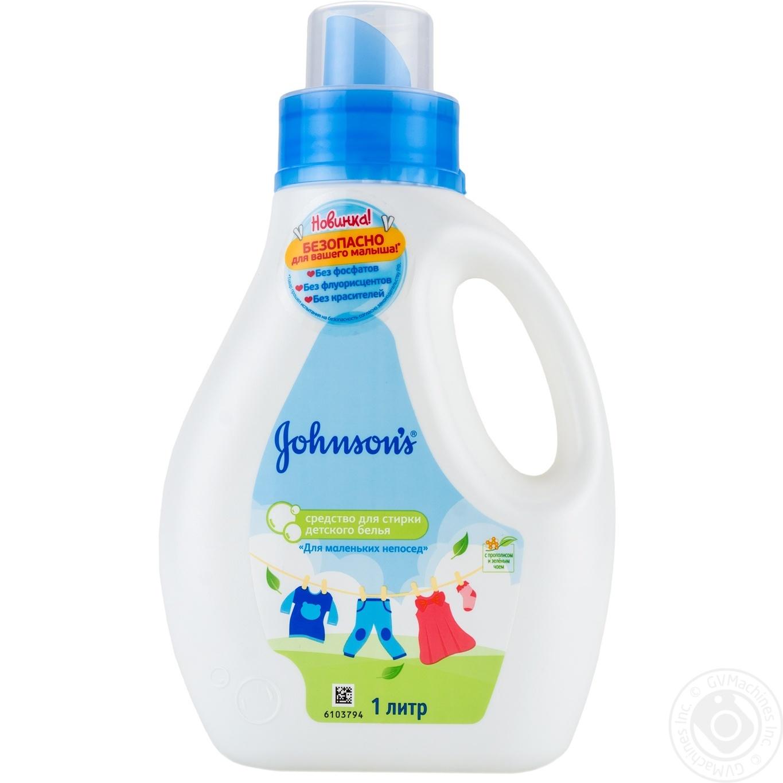 Засіб для прання Johnson s для активних малюків 1л → Для дому ... 2b79431d33317