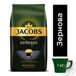 Jacobs Espresso Grain Coffee 1000g - buy, prices for Novus - image 2