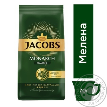 Coffee Jacobs ground 70g packaged - buy, prices for MegaMarket - image 2