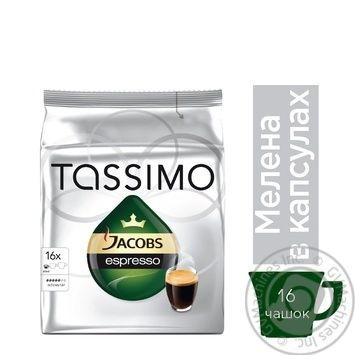 Jacobs Taccimo Espresso ground coffee 119g - buy, prices for MegaMarket - image 3