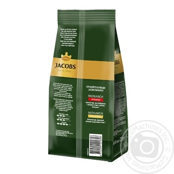 Jacobs Monarch Classic ground coffee 225g - buy, prices for Furshet - image 3