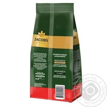Jacobs Monarch Intense ground coffee 225g - buy, prices for Furshet - image 2
