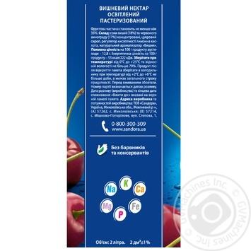 Нектар Sandora вишневый 2л - купить, цены на Фуршет - фото 2