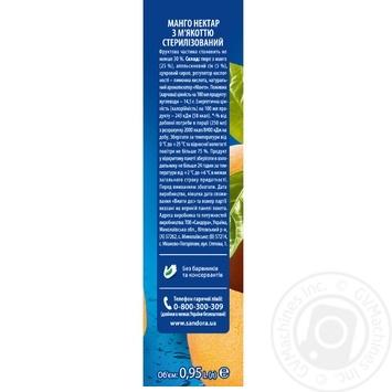 Нектар Sandora манго 950мл - купить, цены на Фуршет - фото 2