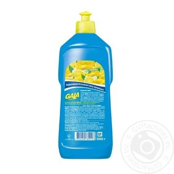 Gala Lemon Dishwashing Liquid 500ml - buy, prices for Furshet - image 2