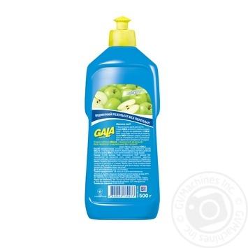 Жидкость для мытья посуды Gala Яблоко 500мл - купить, цены на Фуршет - фото 2