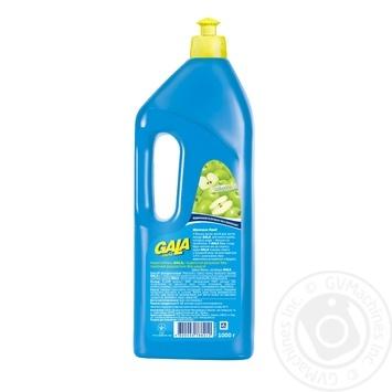 Средство для мытья посуды Gala Яблоко 1000мл - купить, цены на Фуршет - фото 2
